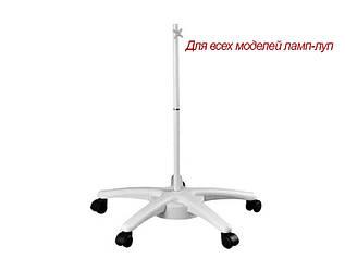 Напольный универсальный штатив передвижной с утяжелителем + фиксатор для лампы-лупы стойка (11.3 кг)  мод.SMP