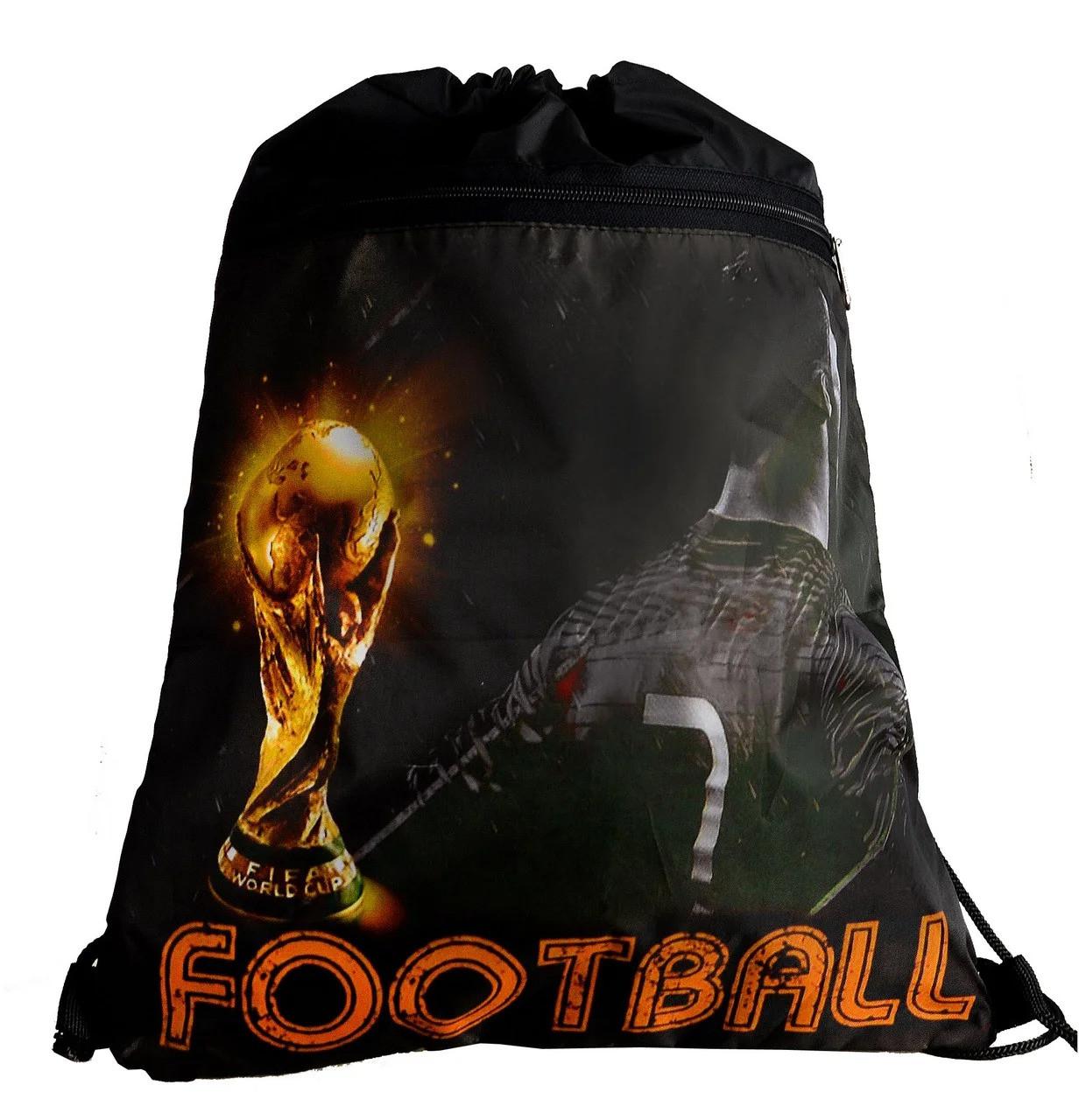 Сумка для змінного взуття з Футбольним Кубком на затягуваннях Vombato 7859-1