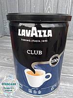Кава Lavazza Club, 250 г
