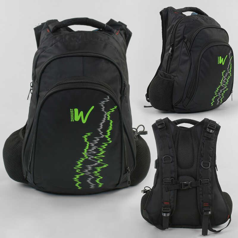Рюкзак C 43532 (36) 1 ВИД , ЦВЕТ ЧЁРНЫЙ, 1 отделение, 2 кармана, USB кабель, в пакете