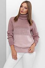 В'язаний светр під горло Стефанія фрез-пудра (44-50)