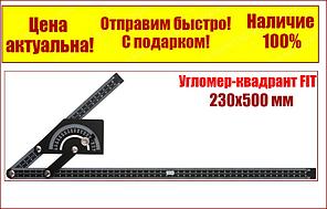 Угломер квадрант транспортир FIT  500 x 230 мм