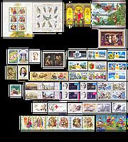 2003 год комплект художественных марок