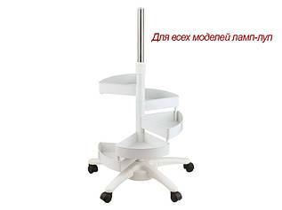 Универсальный передвижной тяжелый штатив для увеличительной лампы лупы с лотками стойка (11.3 кг) мод.SMY