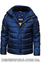 Куртка зимова чоловіча TALIFECK 20-70191 синя, фото 1