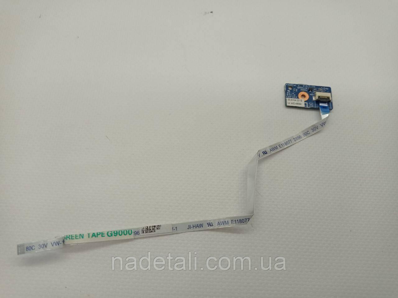 Плата кнопки ВКЛ Lenovo B570e 55.4IH04.001