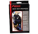 Органайзер на сидение в авто ESTCAR 151- 318, фото 3