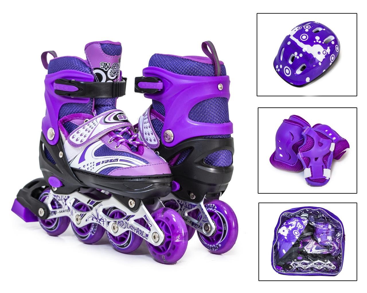 Детские ролики Happy Комплект (Защита+Шлем+Ролики) Фиолетовые, размер S (29-33)