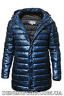 Куртка зимняя мужская TALIFECK 20-70581 синяя, фото 1