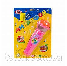 """Детский волшебный микрофон, 6 мелодий, песенка """"Алфавит"""", аплодисменты 7043 розовый"""