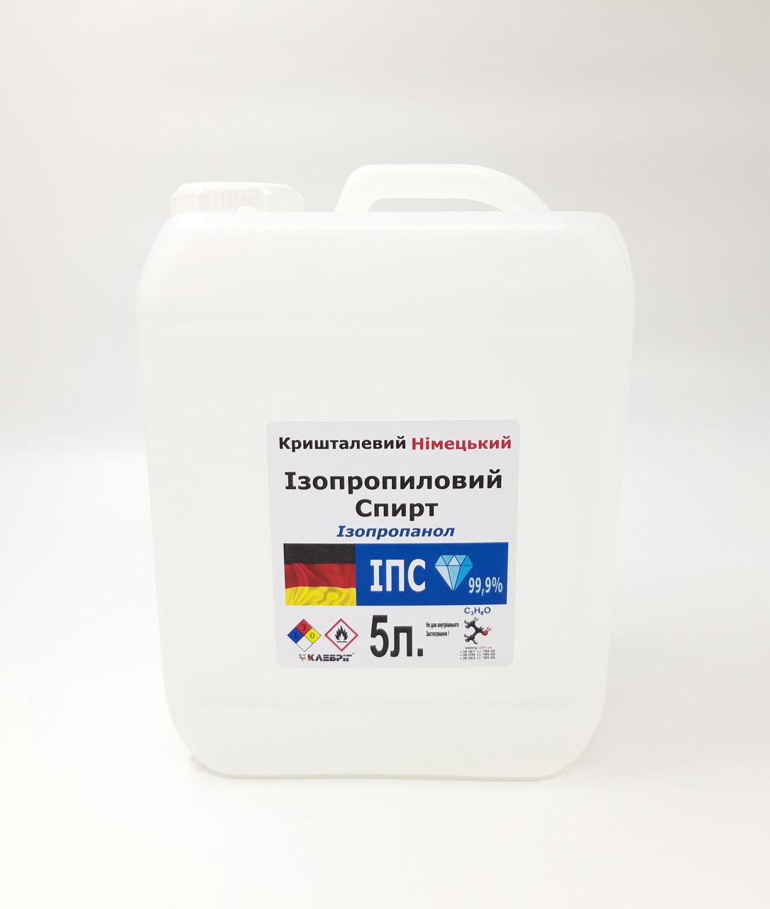Изопропиловый спирт 5 л ХЧ Германия ИПС Изопропанол