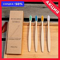 Набор бамбуковых зубных щеток средней жесткостит