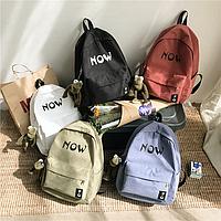 Рюкзак молодежный Now
