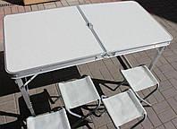 УСИЛЕННЫЙ раскладной стол для пикника и 4 стула. Для отдыха на природе, для рыбалки и туризма. Цвет БЕЛЫЙ