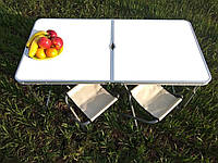 Раскладной туристический стол + 4 стула для отдыха на природе, для пикника, для рыбалки. Цвет Белый.
