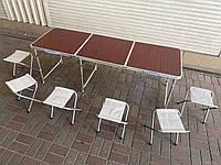 Большой раскладной стол для пикника 180 см длина + 6 стульев. Для отдыха, рыбалки и туризма. Цвет Яблоня