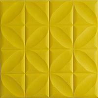 3Д панелі декоративні самоклеючі для стін Бежевий 8 мм