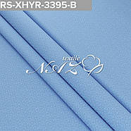 """Евро комплект (Ранфорс)   Постельное белье от производителя """"Королева Ночи""""   Мстители, фото 3"""