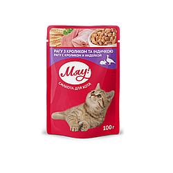 Пауч Мяу рагу з кроликом та індичкою для дорослих котів 100 гр