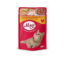 Пауч Мяу курка в ніжному соусі для дорослих котів 100 гр