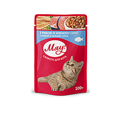 Пауч Мяу з рибою в ніжному соусі для дорослих котів 100 гр