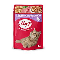 Пауч Мяу індичка в ніжному соусі для дорослих котів 100 гр