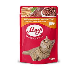 Пауч Мяу печінка в ніжному соусі для дорослих котів 100 гр