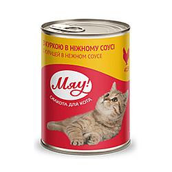 Корм консерва Мяу курка в ніжному соусі для дорослих котів  415 гр