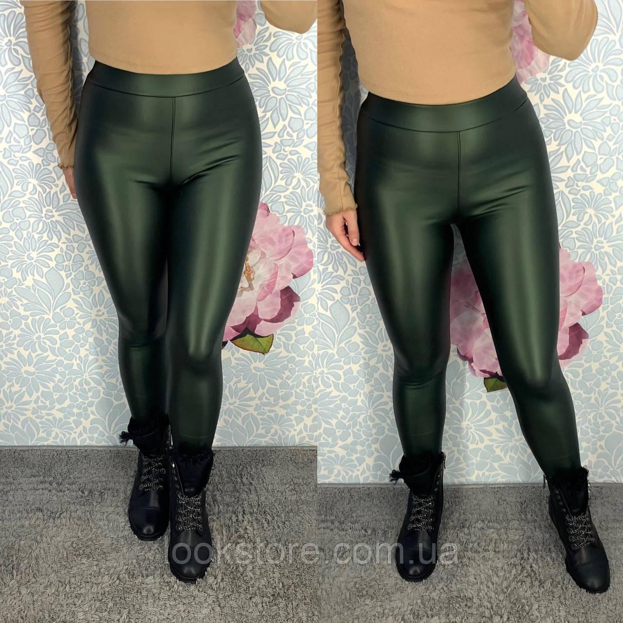 Женские перламутровые лосины утепленные из эко-кожи зеленые