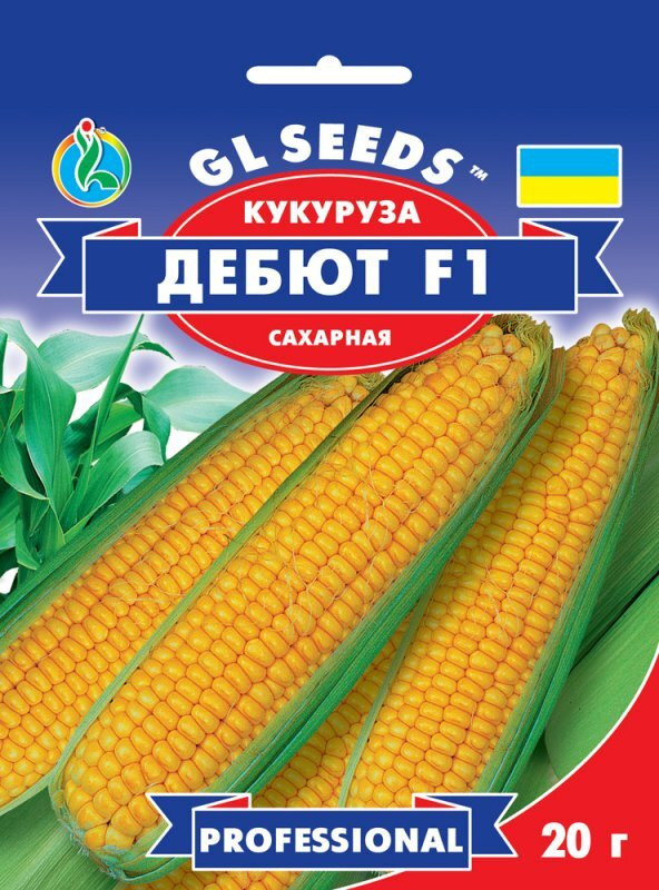 Семена Кукурузы Дебют F1 (20г), Professional, TM GL Seeds
