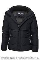 Куртка зимняя мужская TALIFECK 20-70512 тёмно-синяя, фото 1