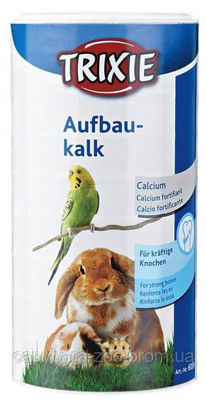 Trixie (Трикси) Calcium Кальций Пищевая добавка для птиц и грызунов - Интернет-магазин КАПИБАРА в Киеве