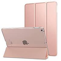 Чехол Smart Case для iPad NEW (2017/2018) rose gold