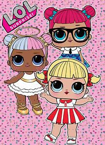 Куклы L.O.L Surprise Prom.ua