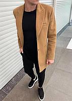 Пальто мужское песочное пудровое демисезонное стильное на пуговицах Турция