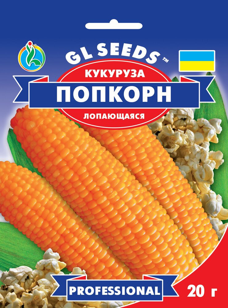 Семена Кукурузы Поп Корн (20г), Professional, TM GL Seeds