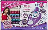 Творческий набор станок для плетения браслетов дружбы Куми,Cool Maker, 2-in-1 KumiKreator из США, фото 2