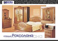 Спальня Роксолана, фото 1