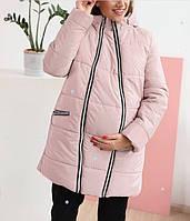 Куртка для вагітних зимова Пудра 42 розмір, фото 1