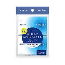 Платочки бумажные увлажняющие elleair +WATER с глицерином и молекулами воды (14 шт)