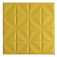 Самоклеющаяся панель стеновая 3D 700х700х8 мм Обои квадраты Самоклейка 3Д бежевый