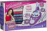 Творческий набор станок для плетения браслетов дружбы Куми,Cool Maker, 2-in-1 KumiKreator из США, фото 4