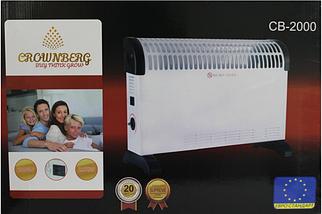 Конвектор бытовой Crownberg Heater CB-2000   Электрический обогреватель, фото 3