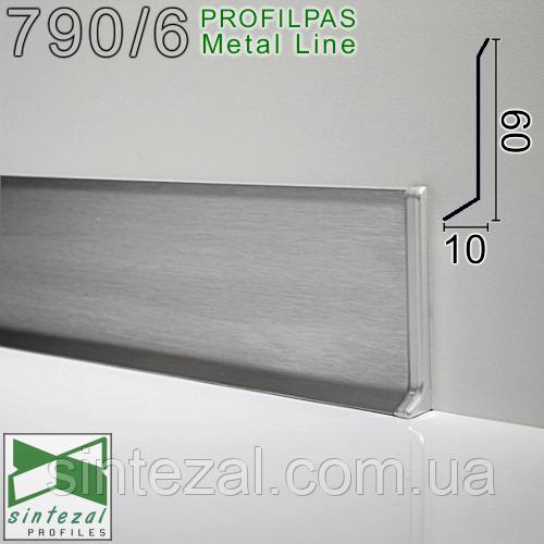 Плинтус из нержавейки AISI-304 брашированный Profilpas Metal Line 790/6, 60x10x2700mm.