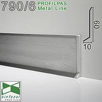 Плинтус из нержавейки AISI-304 брашированный Profilpas Metal Line 790/6, 60x10x2700mm., фото 1