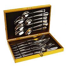 Набір столових приладів на 3 персони в подарунковому кейсі (12 предметів)