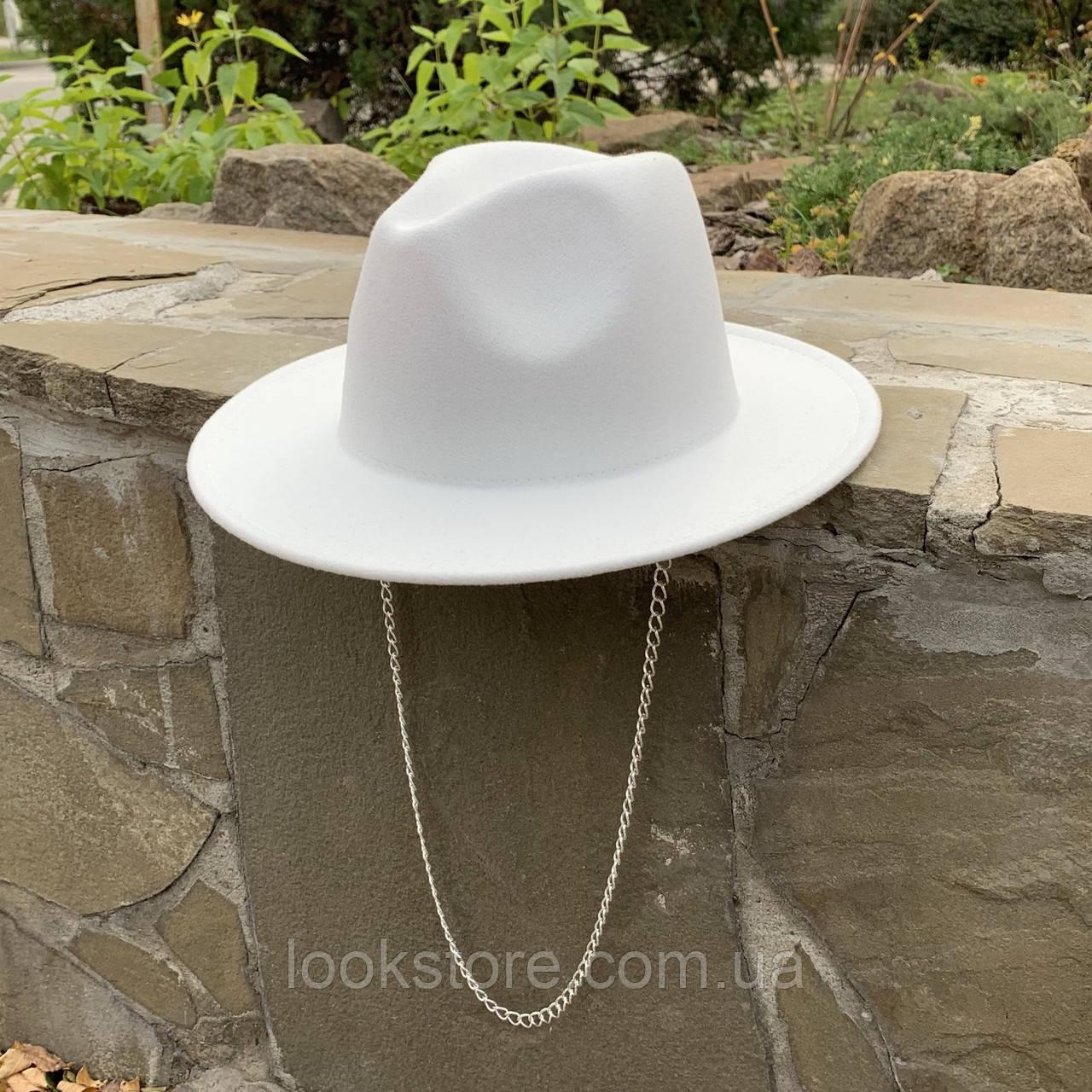 Шляпа Федора унисекс с устойчивыми полями с цепочкой белая