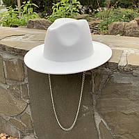 Шляпа Федора унисекс с устойчивыми полями с цепочкой белая, фото 1