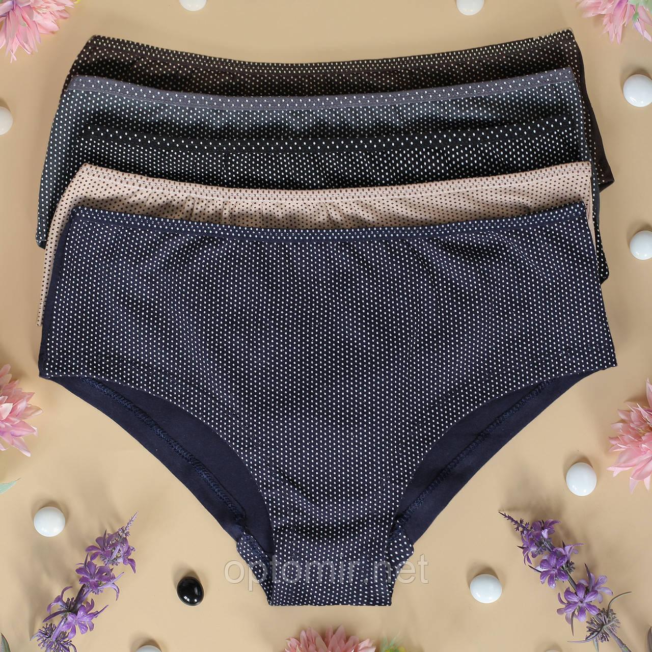 Трусы шортики женские Nicoletta Турция M, L | 5 шт.