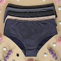 Трусы шортики женские Nicoletta Турция M, L | 5 шт., фото 1